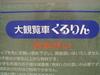 Dsc00191_1