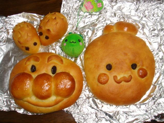 動物パン一式