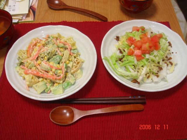 タコライス&アボカドとマカロニのサラダ